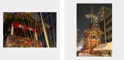 街を彩る山鉾